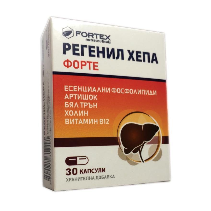 http://rosix.com.vn/tpbvsk-regenil-hepa-forte-giai-doc-ha-men-gan